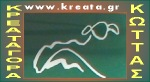 kreata.gr
