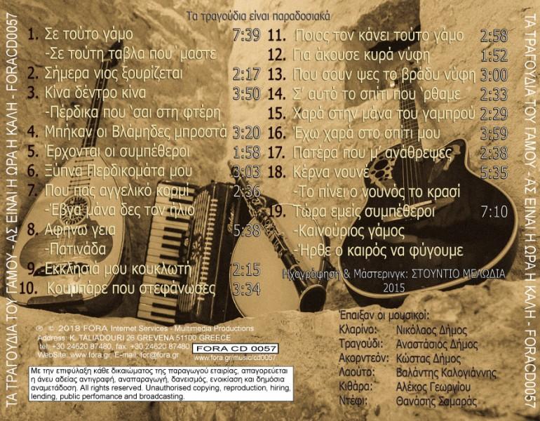 16d168d0235f STERGIOS KOTTAS Internet Services Multimedia Productions K. TALIADOURI 26.  GREVENA 51100 GREECE tel. +30 24620 87480 fax  +30 24620 87481